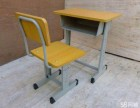 北京課桌椅批發課桌椅價格