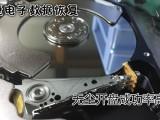 洛阳硬盘U盘SD卡服务器数据恢复专业恢复立等可取