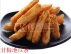 海南海口三亚汉堡店提供地瓜条及各种台湾小吃原料批发