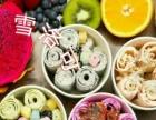【广州品纳餐饮】加盟官网/加盟费用/项目详情