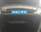 雪佛兰 科鲁兹 2009款 1.8 自动 SE