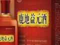 国泰超高压酒业 国泰超高压酒业诚邀加盟