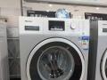 个人转让:海信洗衣机冰箱 券 商场验货提货,非商家