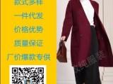 冬款大衣低价批发高端女装皮衣