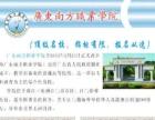 广东中山在职人员,提升学历,积分入学入户就找光明