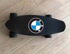 广州电动滑板厂家4S汽车礼品定制四轮遥控滑板学生礼品