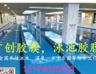 防水胶膜价格,泳池胶膜,防滑地板