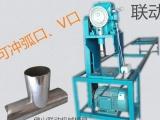 供应小型电动不锈钢防盗网电动 冲孔机 护