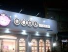老婆大人零食店加盟 小成本创业赚到巨大利润