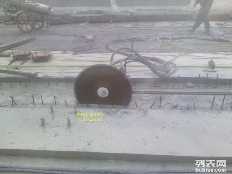 杭州钢筋混凝土切割支撑梁切割拆除