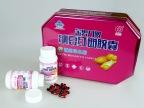 正品辅助降血脂纳豆红曲胶囊 厂家直销滋补保健品维生素软胶囊