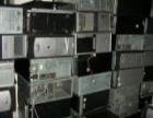 公司单位厂库积压笔记本网吧机显示器打印机线路板