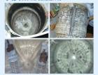 专业空调/全自动洗衣机清洗