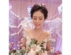 郑州婚庆薇拉造型 享受折上折优惠活动中 优惠多多