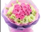 柳江县玫瑰鲜花礼盒免费配送各种鲜花造型生日花束