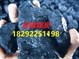 旭锦销售神木混煤原煤,烟煤小烟煤供应神木块煤煤炭价格