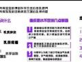 北京十月阳光全国母婴连锁机构银川店