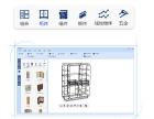 定制家具设计专用软件 橱柜衣柜设计软件