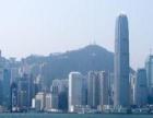 台湾、香港、澳门文化交流活动10日游 3980