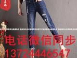 牛仔裤批发直批深色牛仔裤 浙江丽水水洗磨破牛仔裤工厂直销