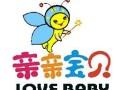 宁波江东区百丈路附近有幼儿的秋季班吗