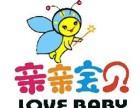 宁波江东区百丈路附近有幼儿的寒假班吗