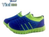 厂家直销  2014年最新运动鞋儿童男女童鞋 一件代发