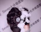 安庆七分妆造型培训