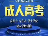 湖北省所高校有成人专升本临床医学专业