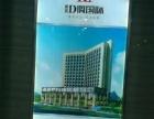 D调国际纯写字楼 十楼113平方出租个人非中介