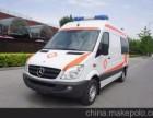 鄂尔多斯救护车出租长途120救护车出租