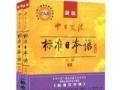 浦东惠南日语能力考0-N1班