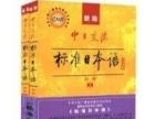 在上海浦东 日语培训哪家机构好