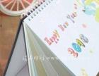 2016猴年台历直接生产工厂-汕头汇羊印刷厂