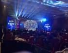 苏州桌椅租赁LED大屏出租舞台背景灯光音响出租企业