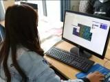 鄭州室內設計培訓班 鄭州裝飾裝潢環境藝術設計培訓