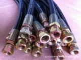 国产/进口高压橡胶液压管/气管/水管总成