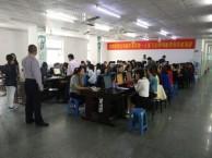 东莞较专业零基础英语培训学校