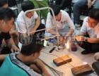 家電維修專業培訓,學技術開店自己當老板!