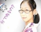 日语家教,初中级,日语考级