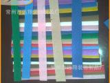 【生产厂家】针刺棉 复合针刺棉 涂膜无纺布 品质保障