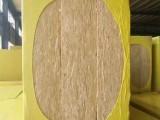 安陽高密度防火巖棉板廠家幕墻保溫吸音巖棉板填充巖棉條