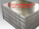 供应进口6061铝合金板 优质7075铝板批发
