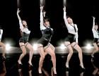 银川爵士舞教练班,银川爵士舞集训班收费