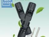 專業生產太陽能光伏連接器 MC4光伏連接器