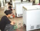 冰箱 冷柜 冷库 制冷机等设备维修 优质服务
