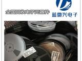 回收直插IC收購IC芯片公司