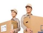 搬运,装卸,仓库清理,倒库,长途短途货运,家具搬移