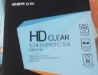 iPad 保护膜