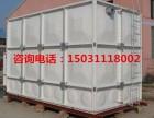 苏州生活用水专用玻璃钢水箱供应商